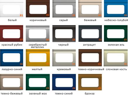 рулонные решетки цвет
